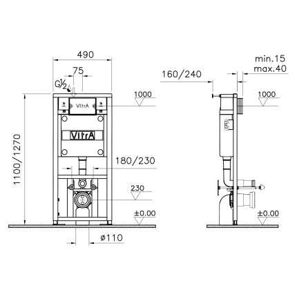 Унитаз подвесной VitrA S20 9004B003-7204 с инсталляцией